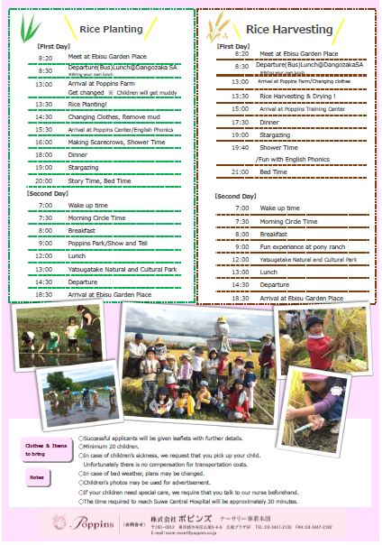 English leaflet2